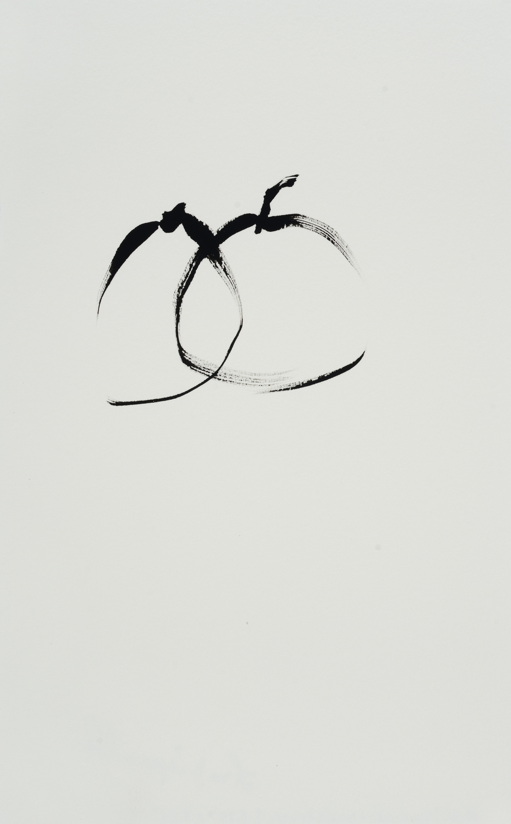 "ensō | apple (13), 2015| ink on paper | 8.25"" x 5.25"""