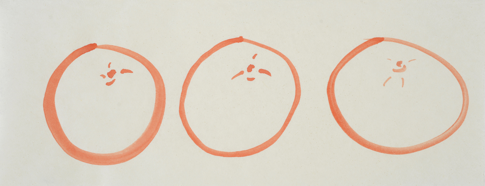 "ensō | grapefruit (01), 2015 | watercolor on Okawara paper | 5.5"" x 14"" 
