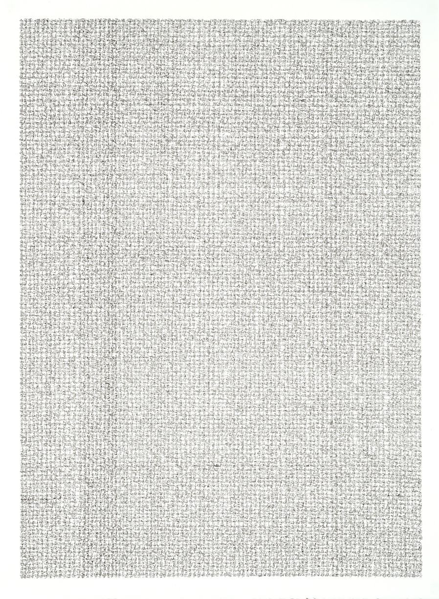 """chpt. 2: the teaching that uses no words, 2013 