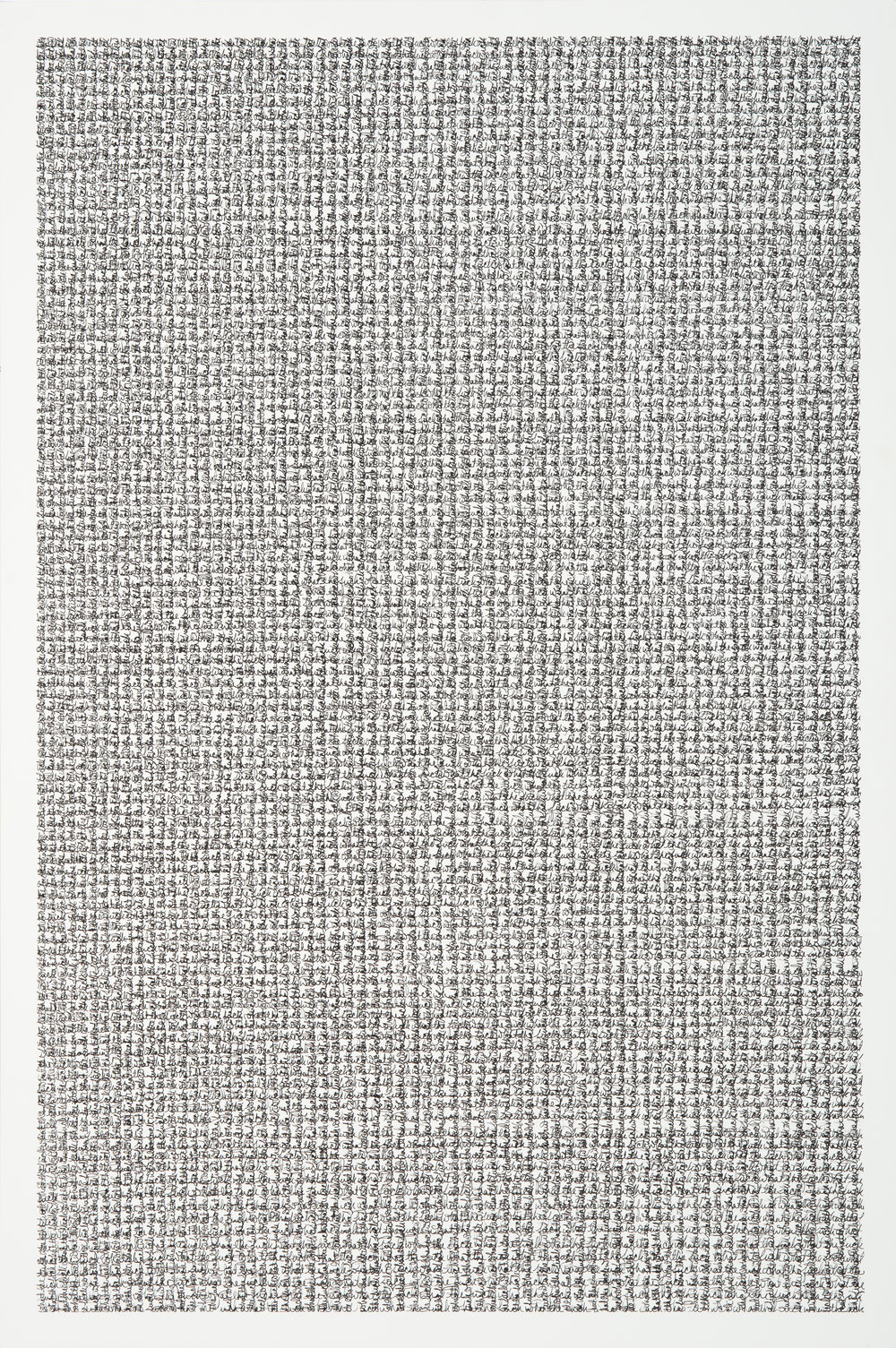 "what the fuck, 2017 | ink on panel | 36"" x 24"" x 1.5"""
