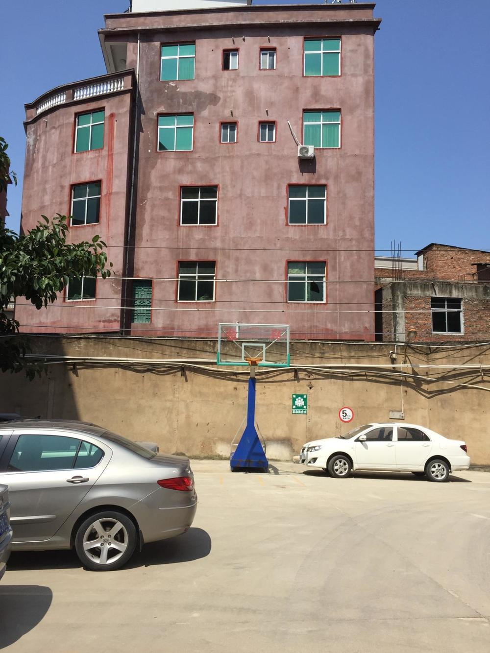 @IslideJanitor in China