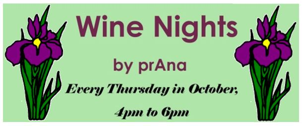 Wine Nights by prAna banner