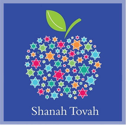 Looking for rosh hashanah cards heres an elegant way to wish rosh hashanah m4hsunfo