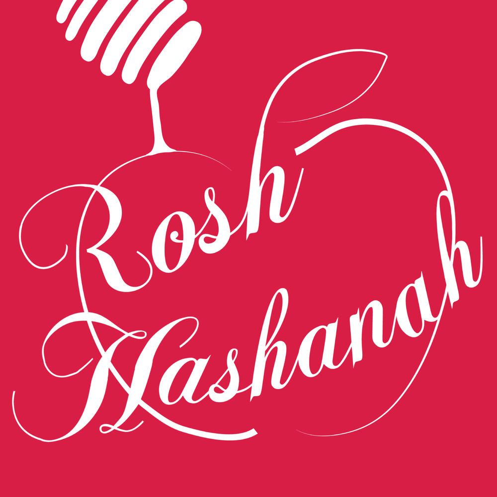 Rosh Hashanah greeting card by Ananya