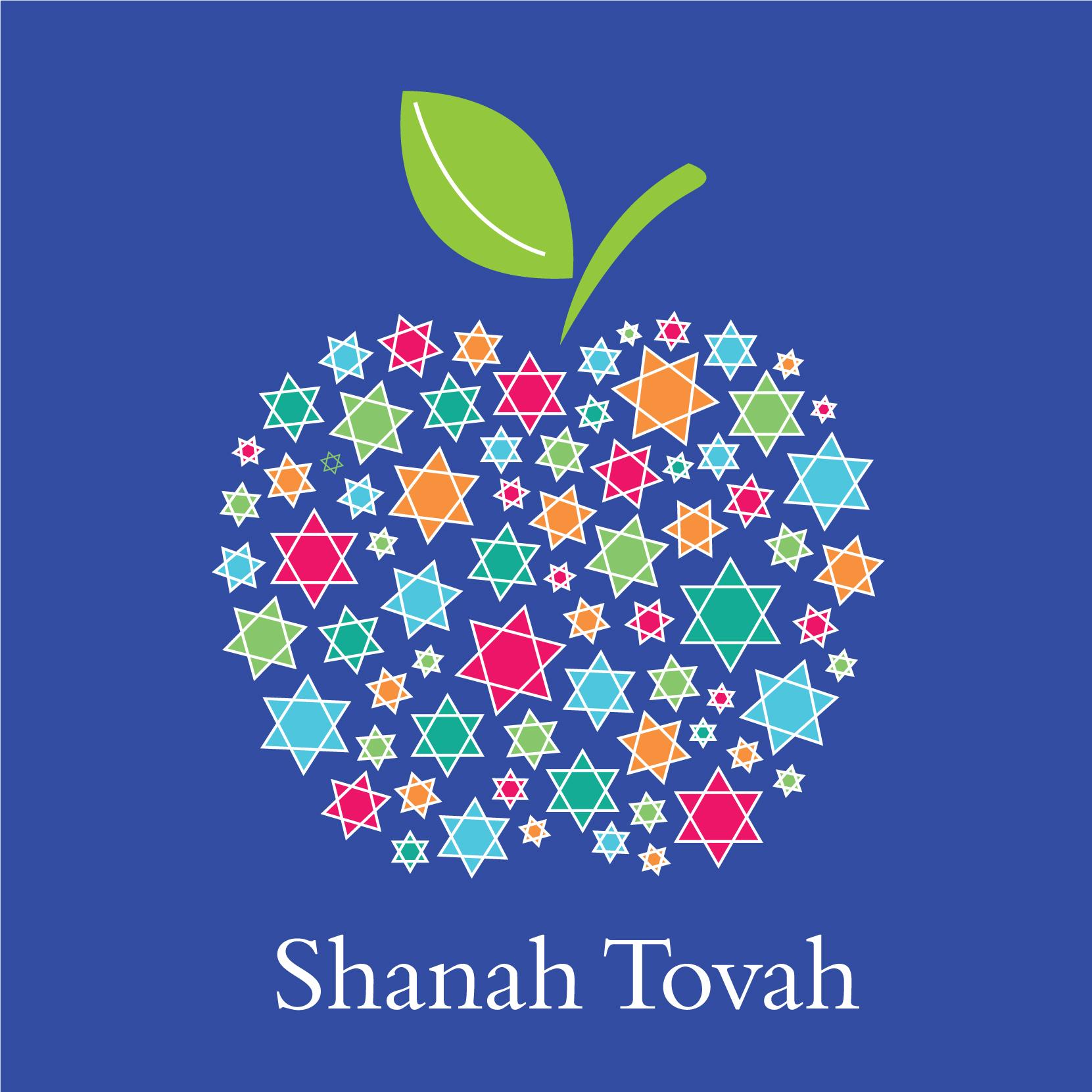 Happy Rosh Hashanah 17 Nail Art Designs Hd Images For Girls Hand