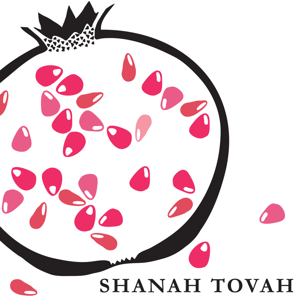 Shanah Tovah greeting card by Ananya