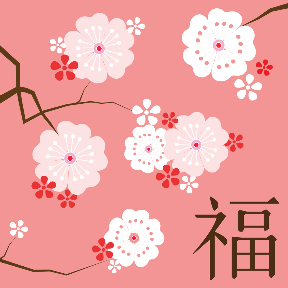 Spring blossom Chinese New Year card for 2013 Year of the Snake