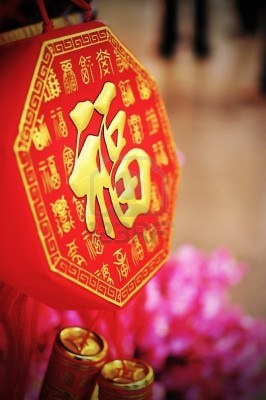 Chinese red and gold decoration used for Chinese New Year and 2013 Year of the Snake