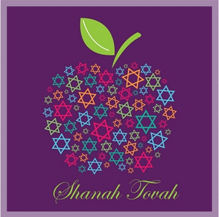 looking for rosh hashanah cards heres an elegant way to wish family and friends a happy and healthy new year ananya