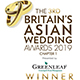 BritiansAsianWeddingAward.jpg