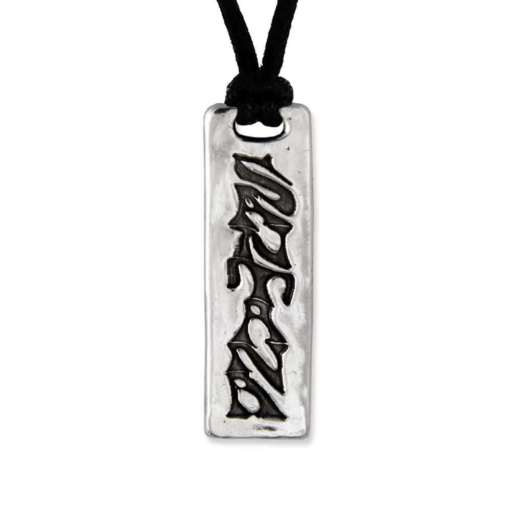 Carlos Santana- Text Logo Pendant- Sterling Silver- By Pennyroyal Jewelry