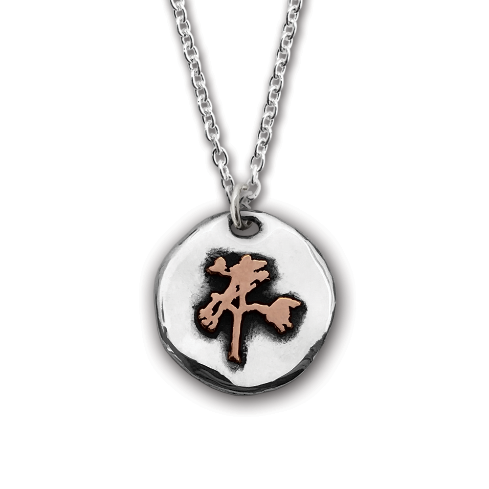 U2- The Joshua Tree- Round Silver/Bronze Pendant- Sterling Silver- By Pennyroyal Jewelry