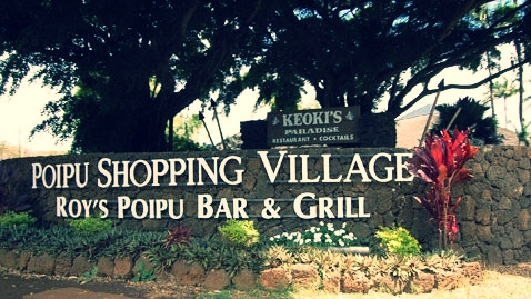 poipu_shopping_village_entrance.jpg