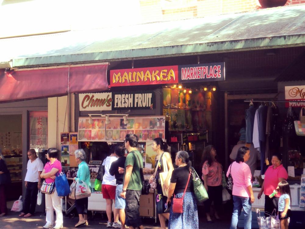 maunakea-marketplace.jpg