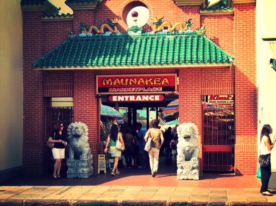 maunekea-street-entrance.jpg
