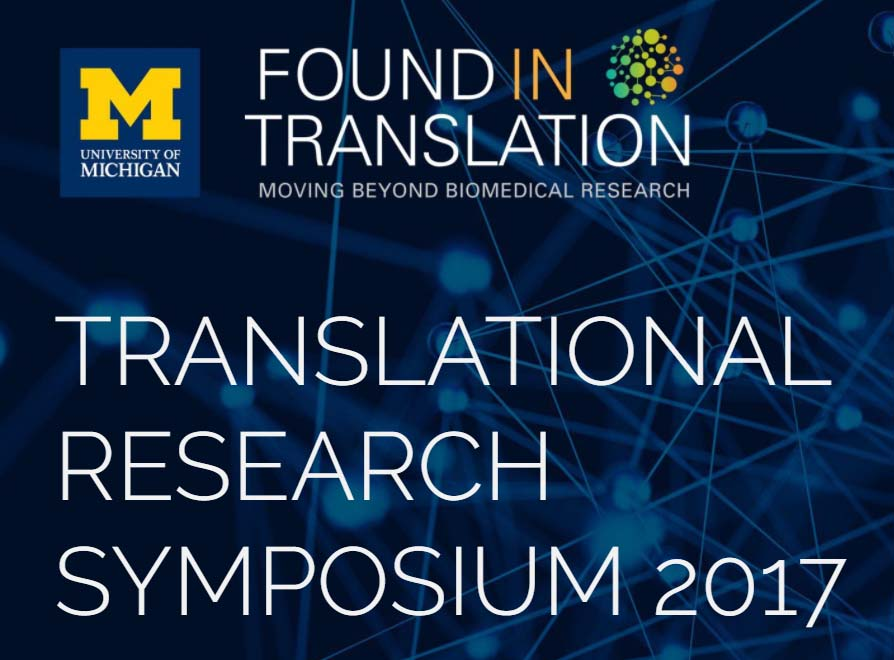 Translational research symposium tall.jpg