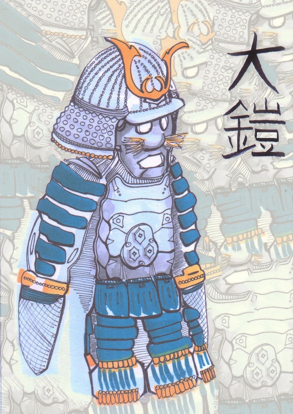 Unkai Mitsunao Armour