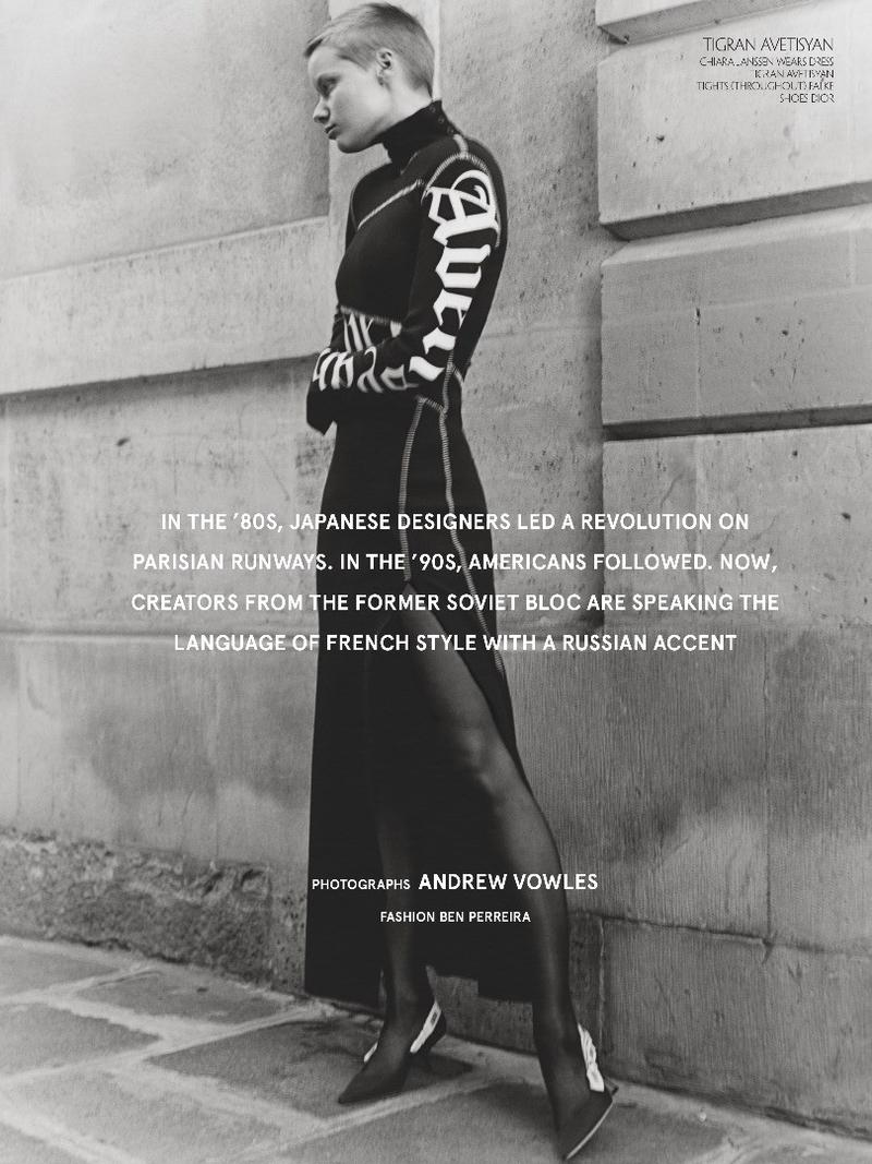 CR Fashion Book x Andrew Vowles