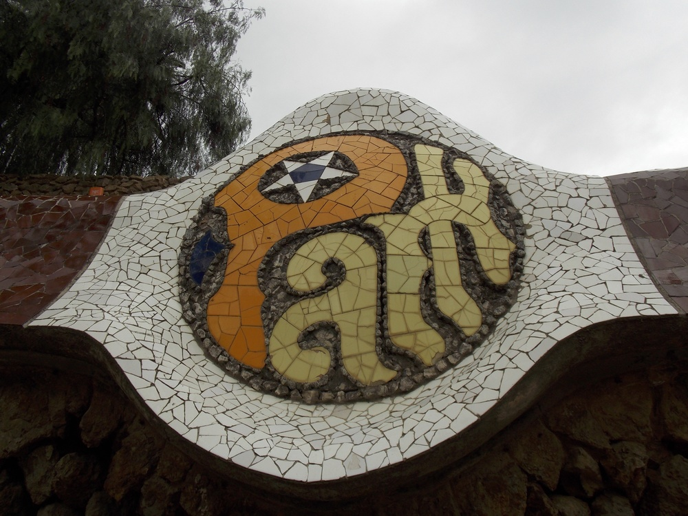 Entrance Sign to Guell Park