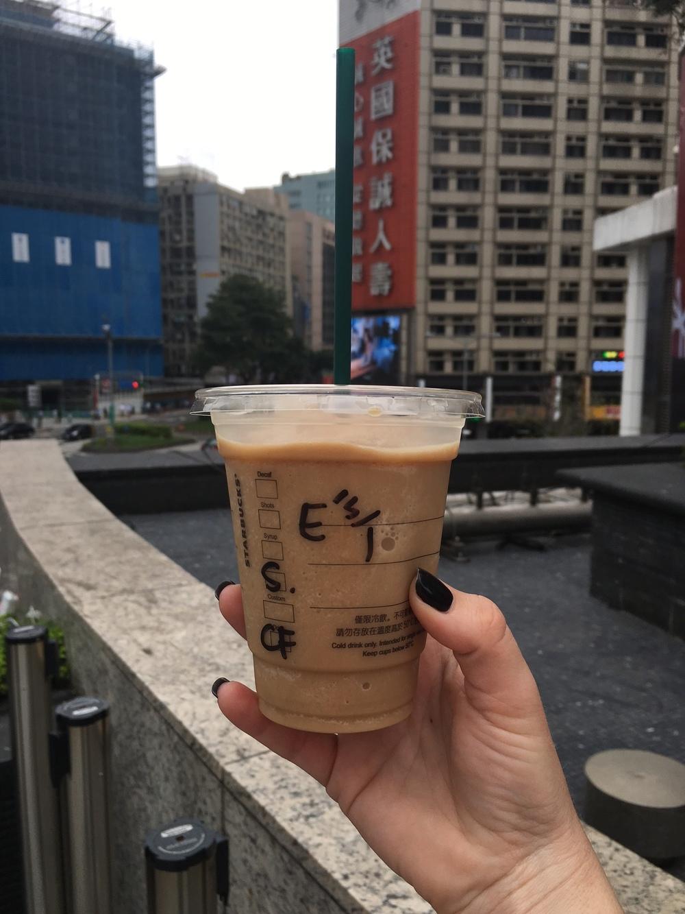 Starbucks Taiwan Style