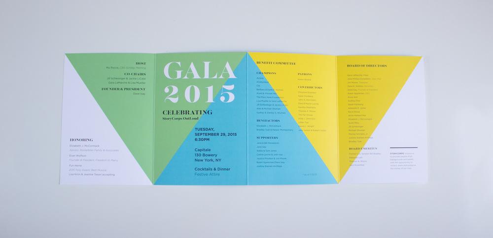storycorps-gala-invite-2015-06.jpg