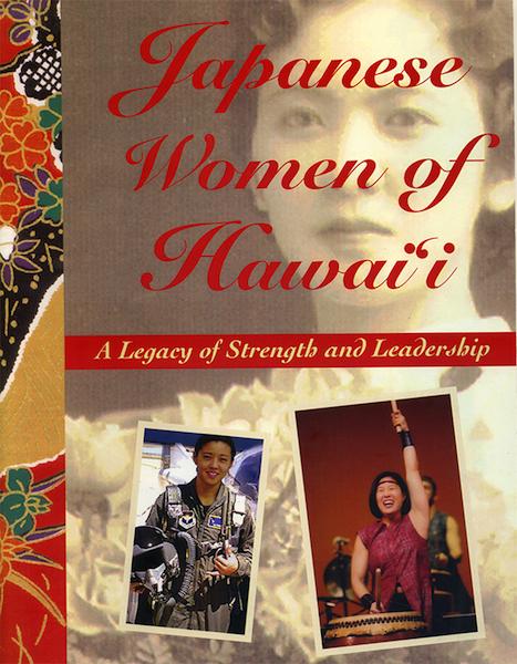 JapaneseWomenofHawaii.jpg