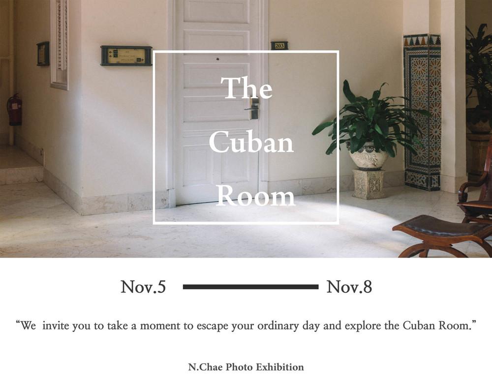 쿠바 전시 포스터4.jpg