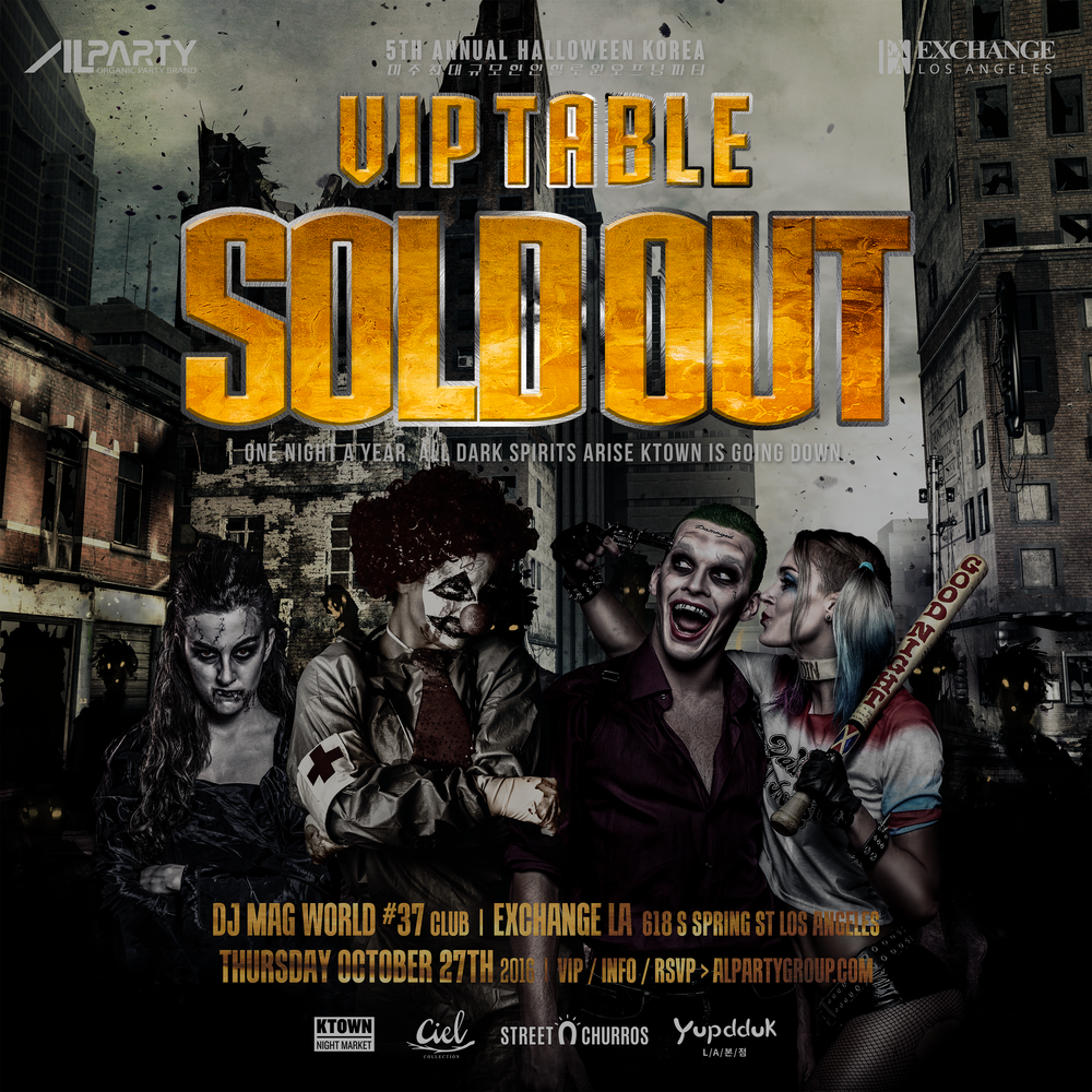 VIP-SOLD.png