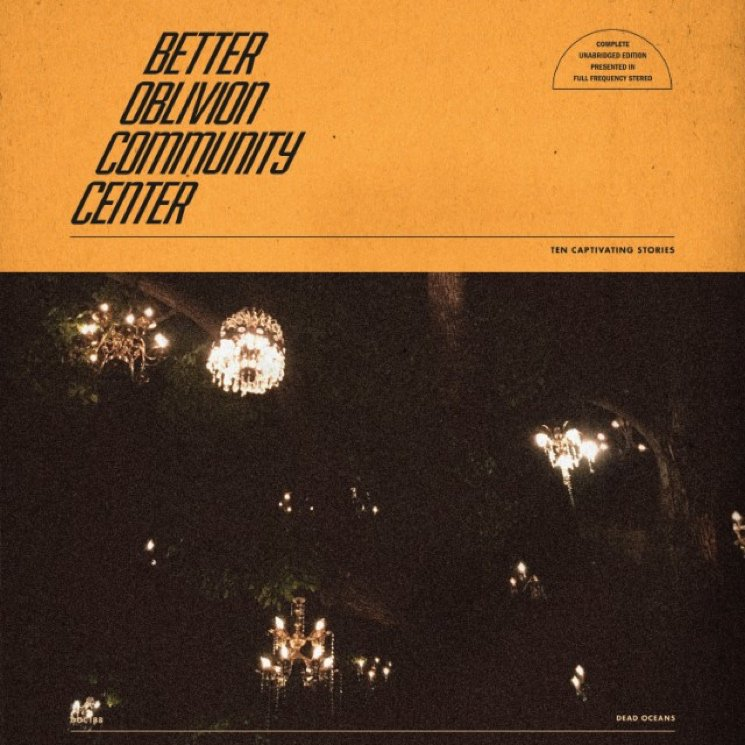 Better Oblivion Community Center - Conor Oberst & Phoebe Bridgers