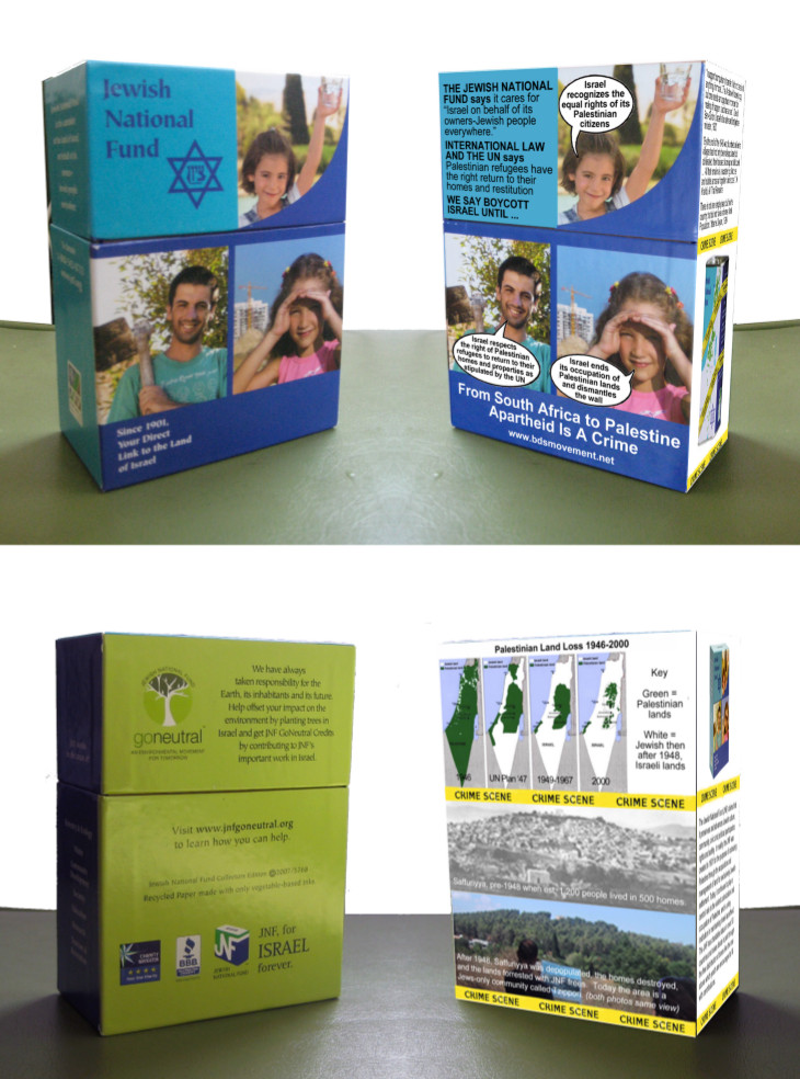 jnf box wrapper, before _ after.jpg