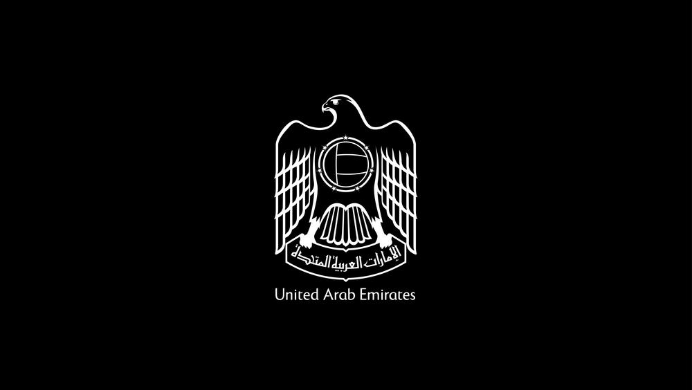 UAE_Black_Logo.png