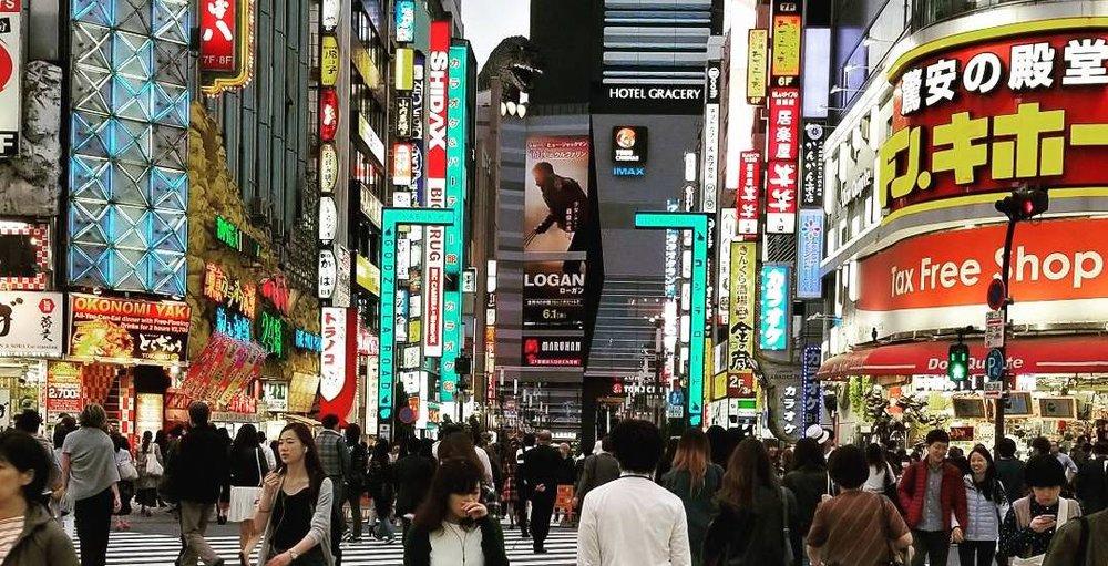 Tokyo Wide.jpg