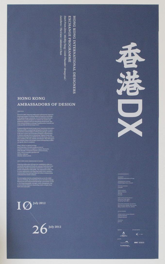 HKDX_01_680.jpg