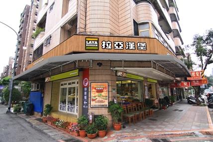 拉亞杭南店2.jpg