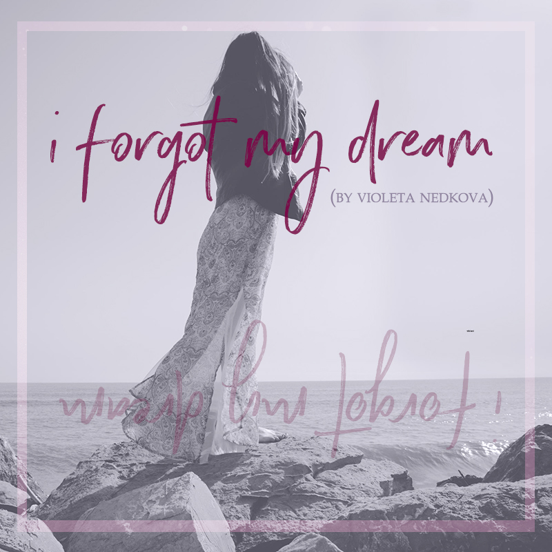 I forgot my dream. A vlog.
