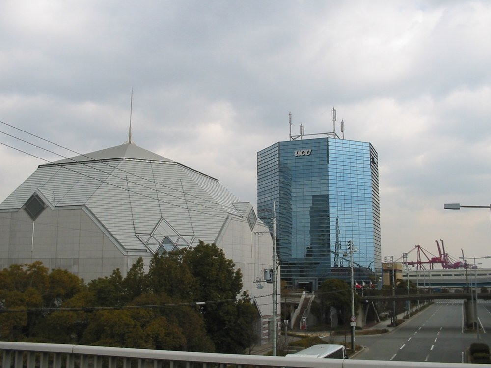 Torrefação - Kobe, Japan.
