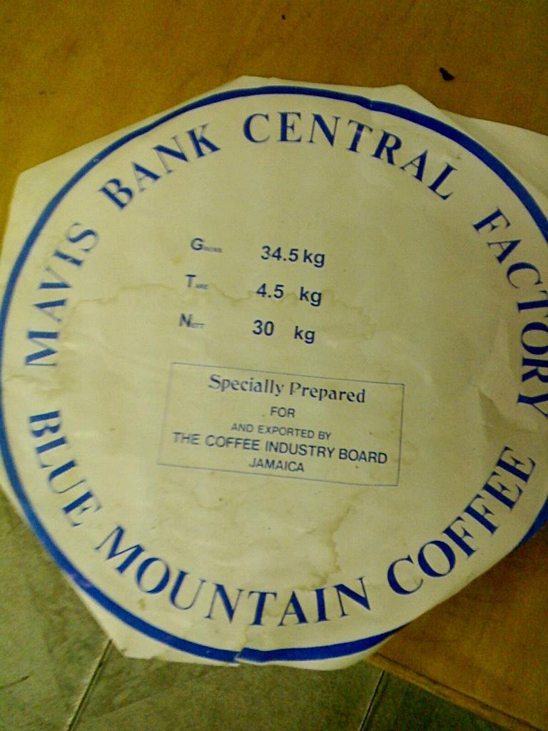 Selo de Controle - Jamaica Blue Mountain