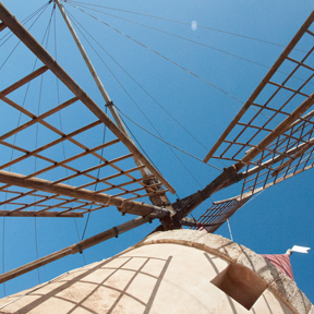 squarewindmill.jpg