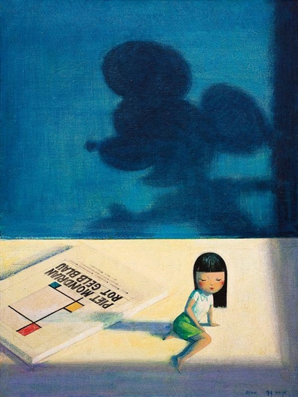 Liu Ye,  Little Finger,  2000, oil on canvas, Triumph Art Space, Beijing.