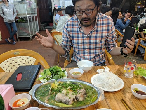 SOME CRAZY FISH DISH IN HUE, VIETNAM.