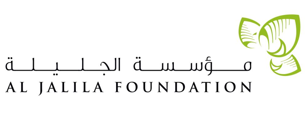 Dubai 2016 NPO AJF Logo.png