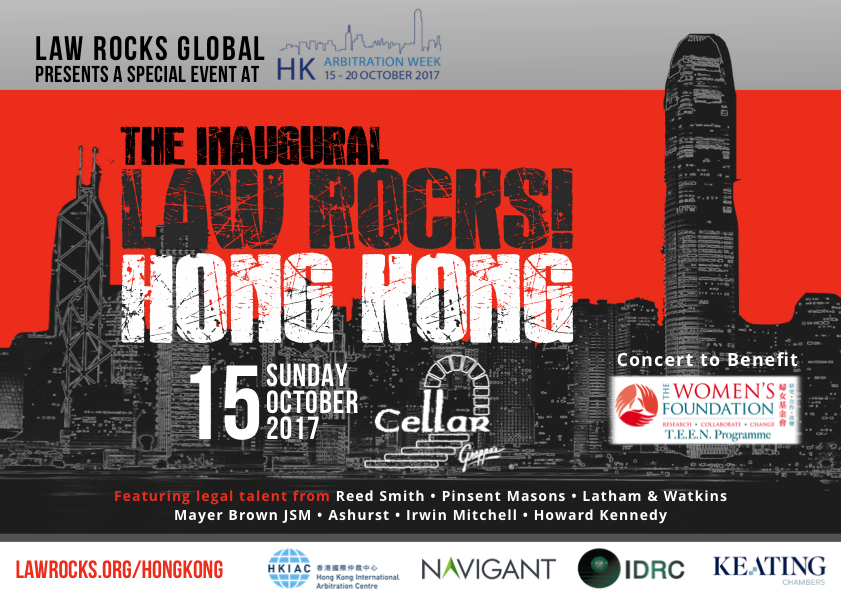 Inaugural Law Rocks! Hong Kong A4 Flyer 2017-08-25.png