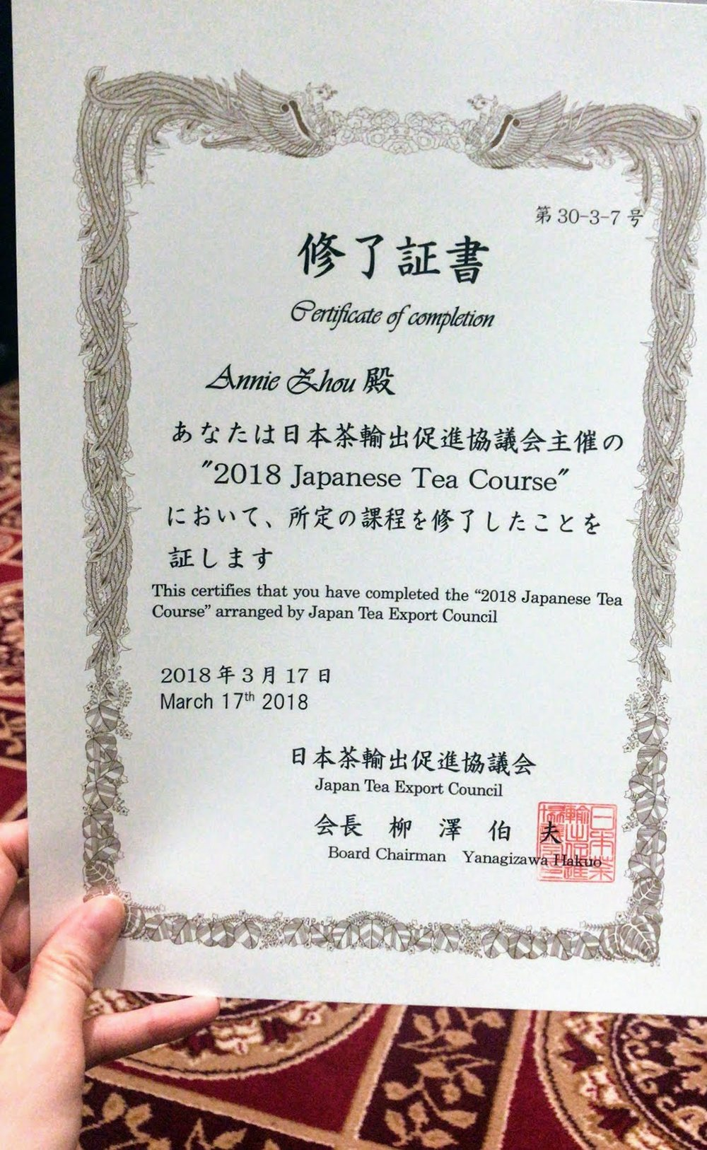 I got the completion certificate!