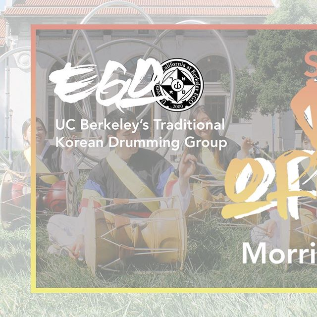 Berkeley! [3/3]  Welcome back Golden Bears! This semester, EGO welcomes you to experience the culture and art behind Traditional Korean Percussion! Want to know how you can learn to play a tradition Korean drum? Interested in joining a community passionate about Korea's rich musical heritage? Come attend our Decal orientation Wednesday, January 31st to find out more about who we are! Link to our Decal page in our bio! #backatitagain #buktroupe #janggujamz #ego #traditional #korean #drumming #2units #decal #ucbekeley