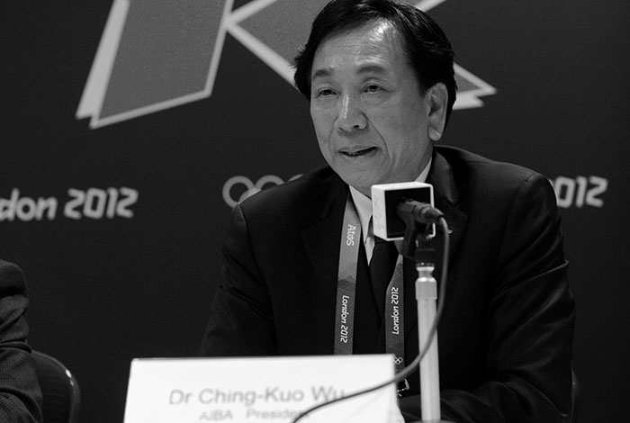 International Boxing Federation (AIBA) Dr Ching-Kuo Wu interview