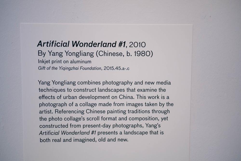mybelonging-asia-art-museum-san-francisco-15.jpg