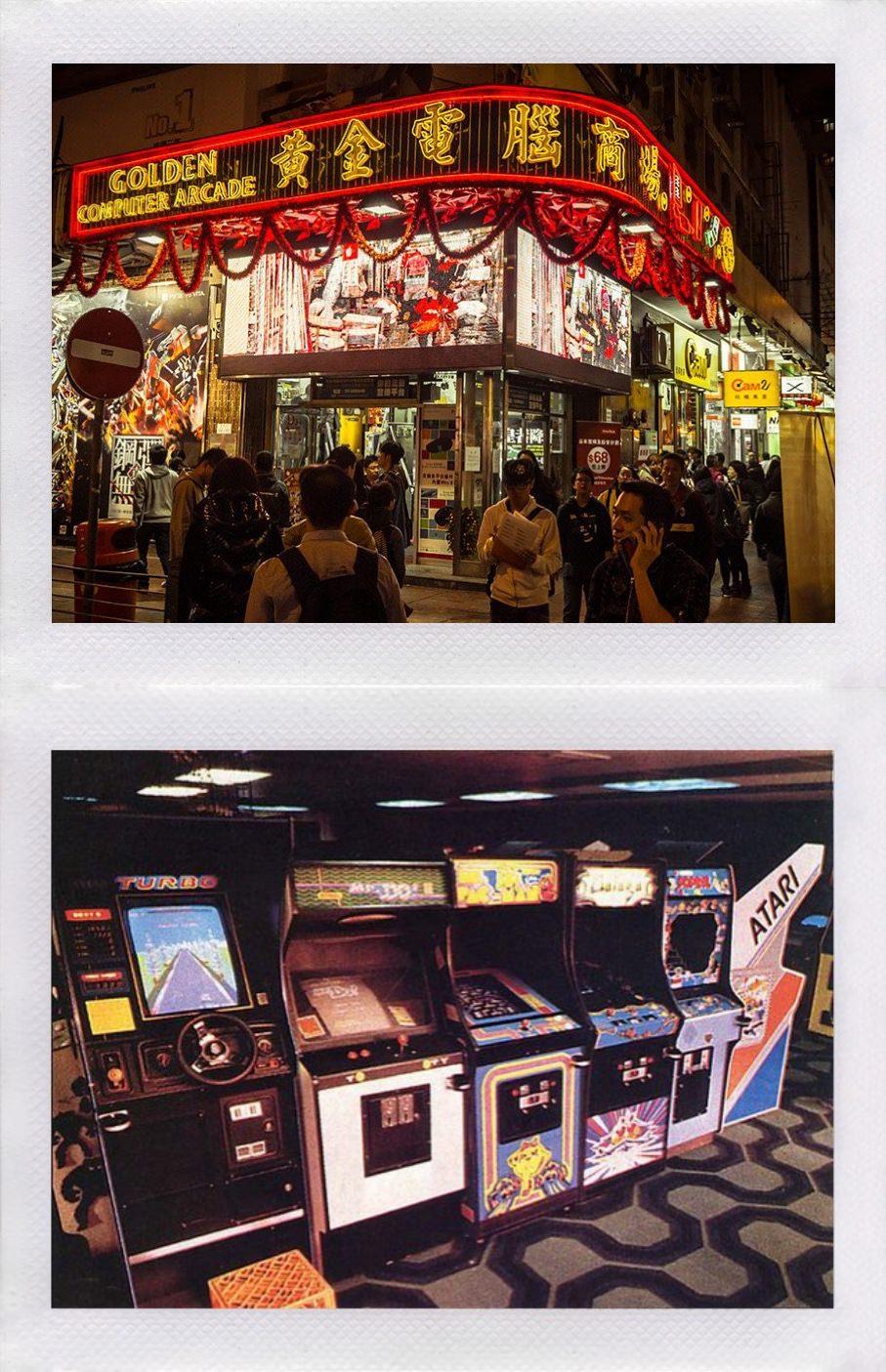 mybelonging-tommylei-walmart-retro-arcade-old-hong-kong-arcades23.jpg