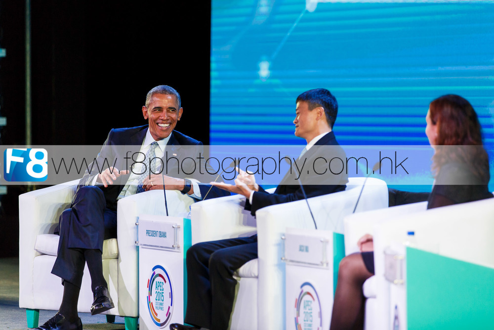 President of the United Sates Mr Barack Obama and Jack Ma founder of Alibaba on stage together.