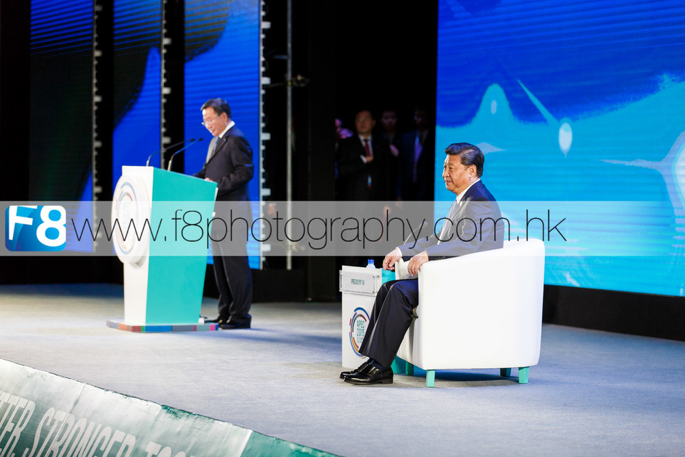 President of China Mr Xi Jinping being introduced to the crowd before his speech.