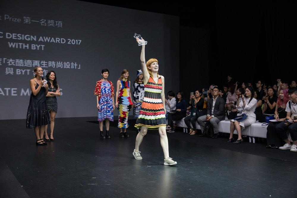 Redress, Eco Chic Design Awards